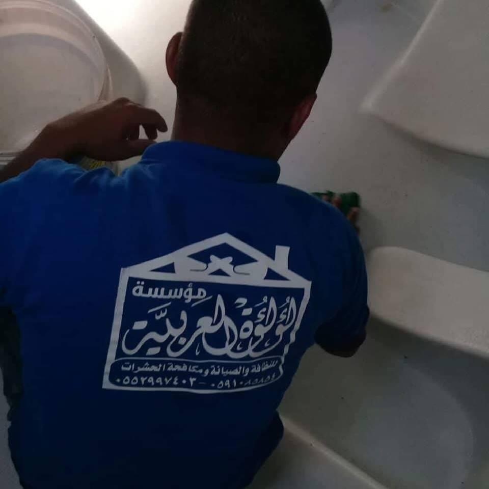 لؤلؤة العربية 0591085854 شركة تنظيف ببريده