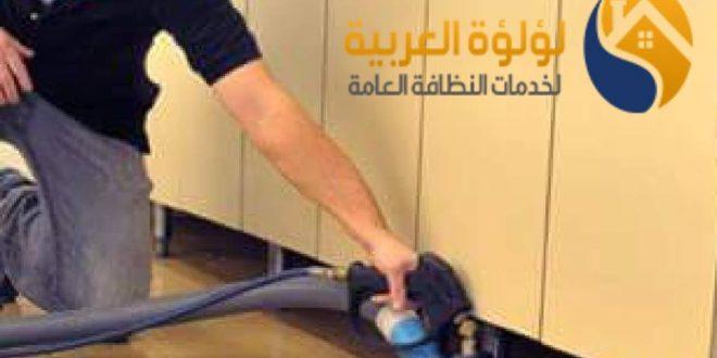 ارخص شركة تنظيف منازل ببريدة