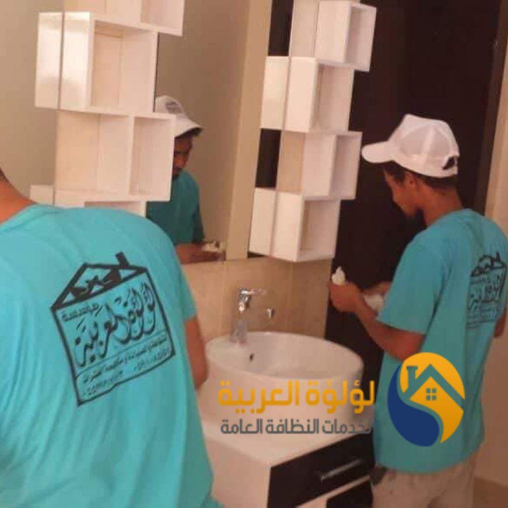 شركة تنظيف منازل بالبكيرية
