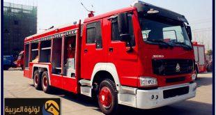 تركيب وتوريد وحدة الحريق كاملة بعنيزة