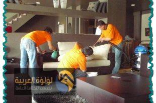 افضل شركة تنظيف بالبدائع 0591085854
