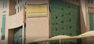 مشروع تنظيف ومكافحة الغرفة التجارية بالبكيرية مع لؤلؤة العربية
