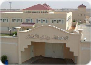 مشروع رش دار تحفيظ القرآن لؤلؤة العربية